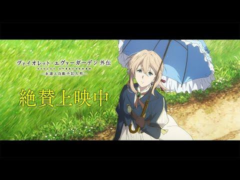 Anime of the world, unite!