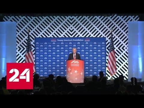 Уволенный Трампом Болтон