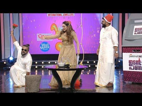 Onnum Onnum Moonu Season 2 I Ep 60 - Christmas with Mathukutty & Raj Kalesh I Mazhavil Manorama