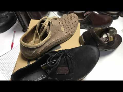 88de1b61548c1 Польская Обувь в Украине - Интернет Магазин обуви BEST BUT ОБУВЬ ...