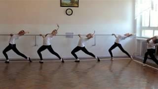 Урок классического танца.