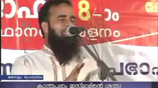 Mujahid blusher speech Thumbnail