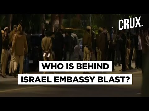 Blast Near Israel Embassy: Iran Hand Suspected As Fresh Evidence Comes In