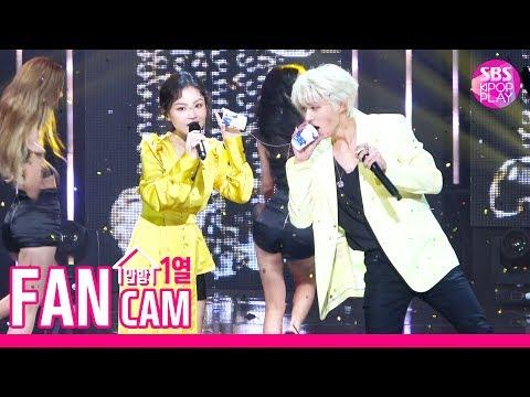 [안방1열 직캠4K] 이하이X비아이 '누구 없소(NO ONE)' 풀캠 (Feat. B.I Of IKON)' (LEE HI Fancam)ㅣ@SBS Inkigayo_2019.6.9