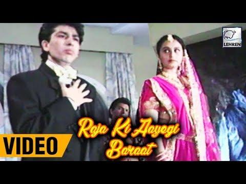 Download Rani Mukerji's First Film Raja Ki Aayegi Baraat On Location