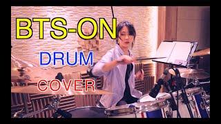 BTS-ON DRUM COVER (방탄소년단 ON 드럼…