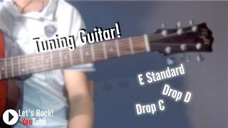 Як налаштувати гітару? [E Standard | Drop D | Drop C]