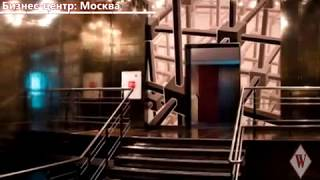 Смотреть видео WIKIMETRIA| Бизнес-центр: Москва | АРЕНДА ОФИСА В МОСКВЕ онлайн