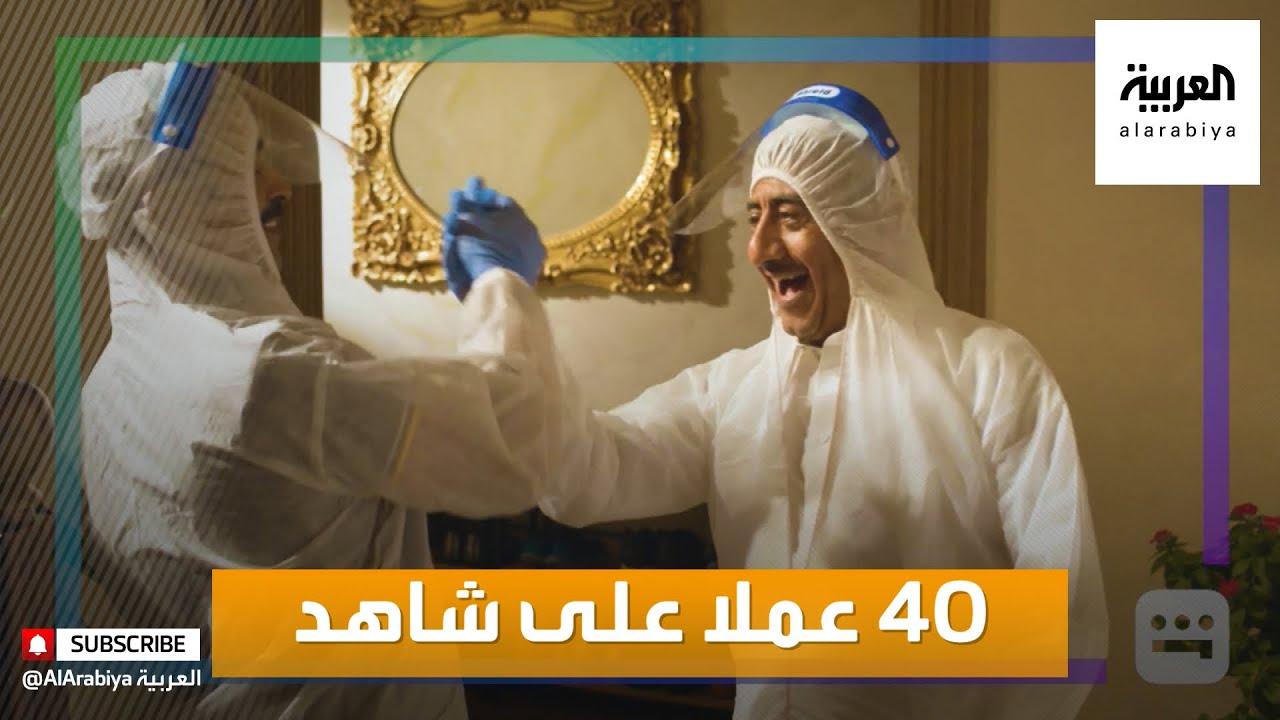 صباح العربية | ناصر القصبي في ممنوع التجول ونادين نجيم بالحجاب في -شاهد-  - 10:58-2021 / 4 / 8