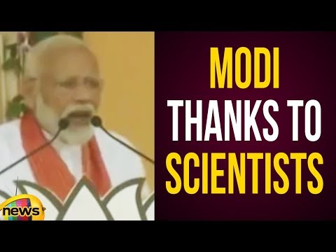 PM Modi Says Thanks To Indian Scientists Over Becoming As Space Super Power | Lok Sabha Polls 2019