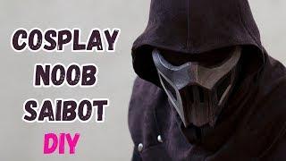 Нуб Сайбот косплей. Noob Saibot cosplay. mortal kombat. как сделать маску diy