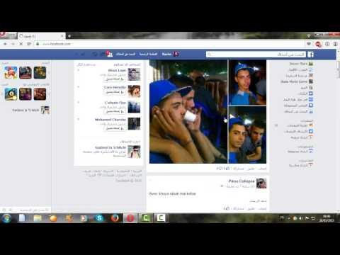 طريقة حذف صورة من على الفيس بوك مضمونة