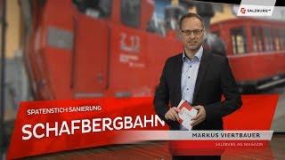 Wir schicken Sie zum Wellnessen - mehr im Video HD Salzburg AG Magazin