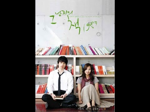 Heartbreak Library(2008) Korean Movie with Eng Sub