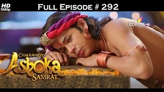 Chakravartin Ashoka Samrat - 9th March 2016 - चक्रवतीन अशोक सम्राट - Full Episode (HD)
