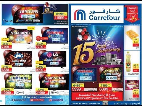 عروض عيد ميلاد كارفور 2018 Carrefours 15 Anniversary