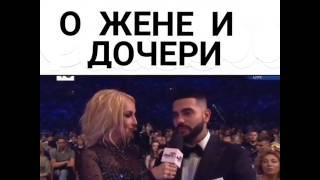 Тимати на Премии МУЗ ТВ о дочери и бывшей жене