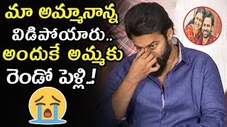 Sai Dharam Tej Very Emotional About His Mother Second Marriage || Sai Dharam Tej Interview  || NSE