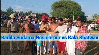 Kala Bhatwan vs  Badda  sudama Hoshiarpur || Kushti Dangal Manwal ||