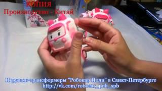 Обзор детских игрушек Робокар Поли