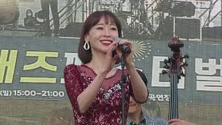 신소이밴드[재즈공연3]ㅡ2020태화강국제재즈페스티벌직캠…