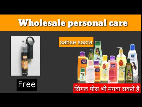 Branded cosmetic wholesale price nevia,joy,everyouth sabse sasta Cosmatic from YouTube · Duration:  6 minutes 28 seconds