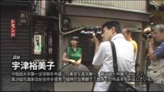 写真の学校/東京写真学園PV