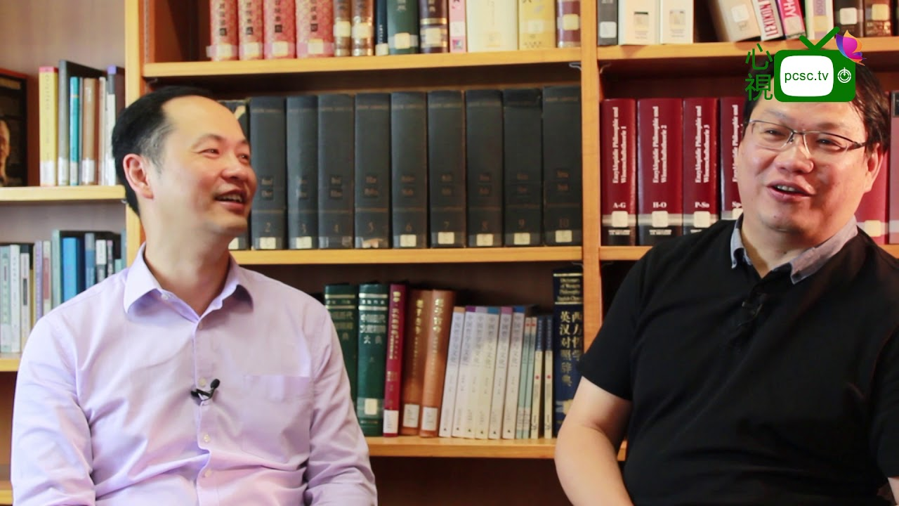 【心視臺】香港中文大學哲學學系高級講師/香港實踐哲學學會會長 盧傑雄博士-生命的意義 - YouTube