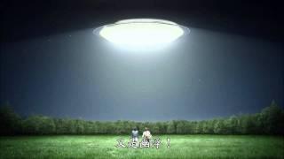 [日立 CM]  HITACHI「UFOと大光量LED」篇 大野智 二宮和也  中文字幕 thumbnail