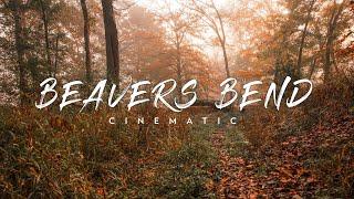 Beavers Bend State Pąrk   Best Camping in Oklahoma