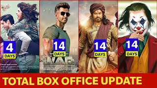 War vs Sye Raa Box Office Collection,War Box Office Collection, Hrithik Roshan, Tiger Shroff, #War
