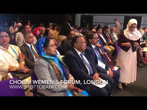 CHOGM WEMEN'S FORUM, LONDON