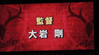 明治安田生命J1リーグ第7節 味の素スタジアム.