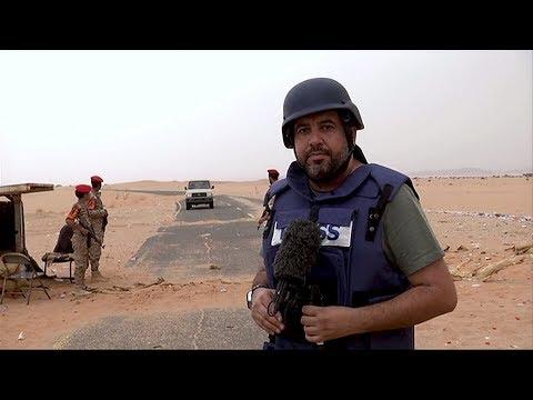 سكاي نيوز عربية ترصد التطورات الميدانية في جبهة صعدة  - نشر قبل 6 ساعة