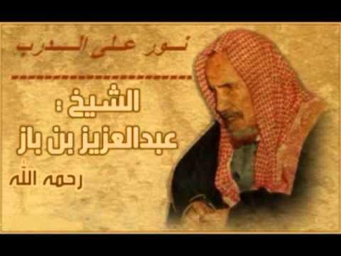 صفة صلاة النبي صلى الله عليه وسلم للشيخ بن باز