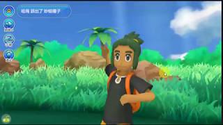 Nuevo Juego Pokemon Android