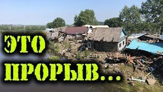 Наводнение в Иркутской области | Борьба с интернетом
