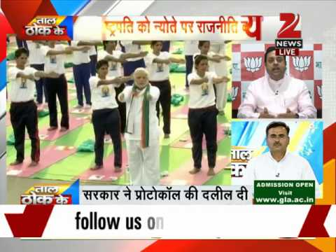 Hamid Ansari not invited to yoga day, an insult or protocol?
