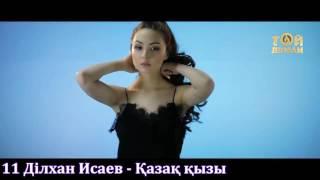 25 самые новые Казахские клипы 2017 | из март-апрел |
