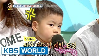 My husband only loves our second child! [Hello Counselor / 2017.06.26]