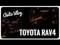 Toyota RAV4   После замены масла в ДВС и АКП УПАЛИ ОБОРОТЫ