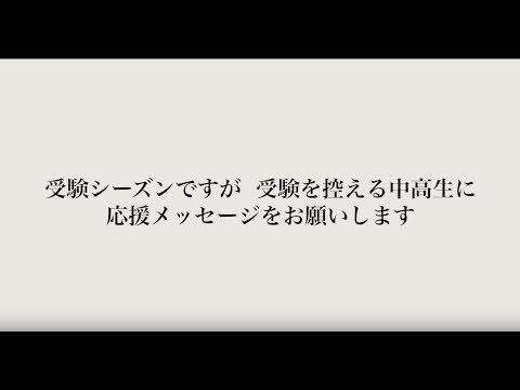 千葉雄大 進研ゼミ CM スチル画像。CM動画を再生できます。