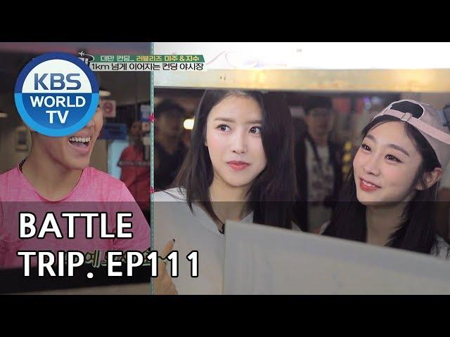 Battle Trip | 배틀트립 – Ep.111 Mijoo X Jisoo's trip to Kenting, Taiwan! [ENG/THA/2018.10.21]