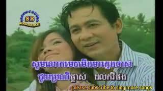 បាត់ដំបងបណ្តូលចិត្ត ភ្លេងសុទ្ធ-Bart Dom Bong Bondol Chet sing karaoke
