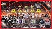 稼ぎ ヴァン ガード エクス FF12 ザゾディアックエイジ攻略まとめWiki【PS4・スイッチHDリマスター】