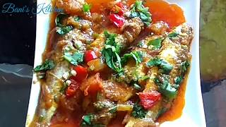 A Traditional Fish Recipe... Boroli Machher Abarkhai.