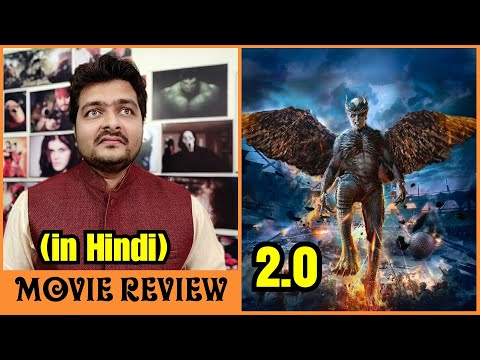 2.0 - Movie Review