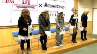 A‐TEAM GROUP オーディション2009. 1