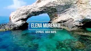 Мост любви  Айя напа, Экскурсии Фотограф  Фотосессии Видеооператор на Кипре