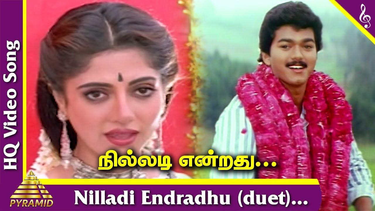 Nilladi Endradhu (Duet) Video Song | Kaalamellam Kaathiruppen Tamil Movie Songs | Vijay | Dimple